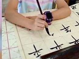 9岁女孩练字3年写出印刷体