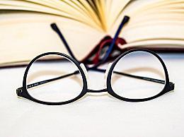 中小学学生近视率半年增11.7%