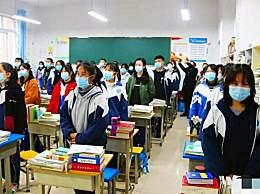 31省确定开学时间