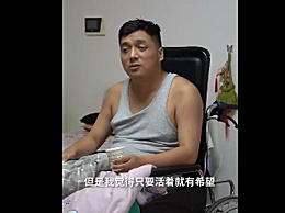 31岁小伙疑因吃隔夜菜失明瘫痪