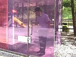 日本建筑师设计透明公厕