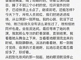 张靓颖新恋情男友陈秋莳发长文