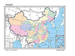2020年标准地图发布