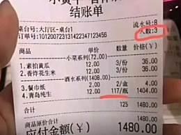 3男子黄瓜配花生米喝117瓶啤酒 这是什么豪横吃法
