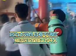 吴奇隆被保安当成坏人按倒 吴奇隆参加的什么综艺