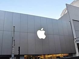 iPhone12发布前夕苹果迎坏消息