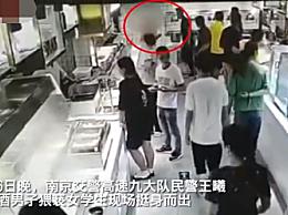 猥亵殴打女学生被交警抱摔