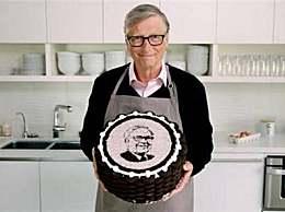 盖茨亲手做蛋糕祝福巴菲特90岁生日