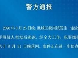 安徽亳州16岁犯罪嫌疑人落网