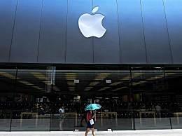 欧菲光回应被苹果剔除供应链传闻 股价开盘即被砸至跌停