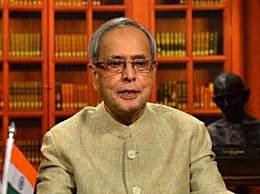 印度前总统穆克吉去世 此前曾确诊感染新冠肺炎