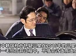 三星掌门人李在�F被韩国检方起诉