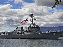 美军驱逐舰又穿越台湾海峡