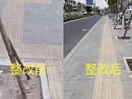 内蒙古十八弯盲道已改成直线