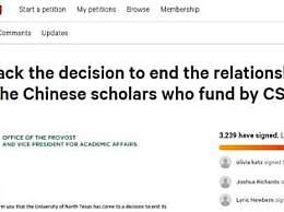 美国一大学驱逐所有中国公派留学生
