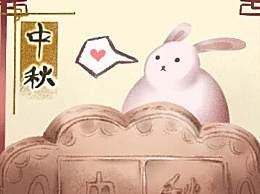 2020中秋节是什么时候?中秋节为什么要吃月饼