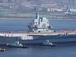 首艘国产航母离港意味着什么