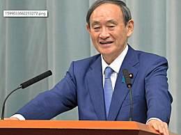 菅义伟参选日本自民党总裁 是日本历史上在任时间最长的官房长官