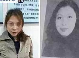 劳荣枝家属向受害者道歉
