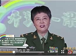 开学第一课弘扬抗疫精神观后感 开学第一课少年强中国强心得体会