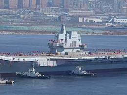 首艘国产航母离港意味着什么?山东舰将会在南海担负战备巡逻任务
