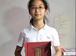 湖南05后女生696分考入北大 今年刚满15周岁