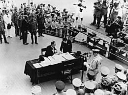 抗日战争胜利75周年