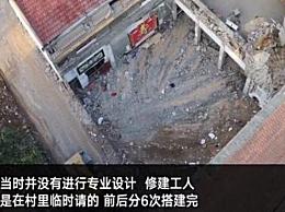 山西襄汾坍塌饭店老板被刑拘