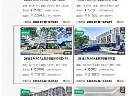 成龙北京超7000万豪宅被拍卖 购房13年未办房产证