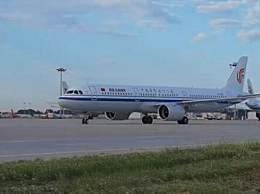 恢复直飞北京的第一架国际航班