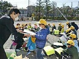 日本儿童幸福感最低