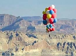 魔术师抓52个气球升至7500米高空