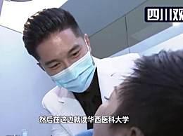 前台湾偶像歌手在成都当牙医