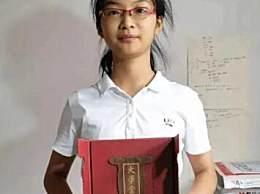 湖南15岁女孩成北大最小本科生 高考696分前途无量