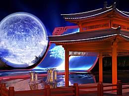 2020央视中秋晚会将在洛阳举办 央视中秋晚会嘉宾名单
