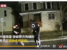 美国非裔男子被警察按压窒息而死