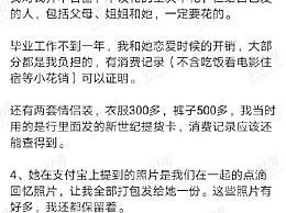 罗冠军称梁颖方愿意公开道歉