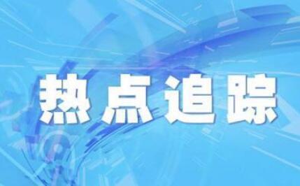 杭州发布房产限购新政