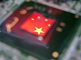 美国芯片股暴跌1000亿美元 芯片股溃败或源于中国将实施的半导体新