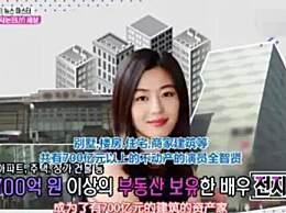 全智贤出售豪宅赚3000万