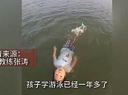 2岁女童10分钟横渡沾天湖