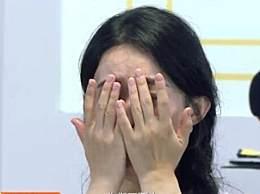 赵丽颖哭的镜头