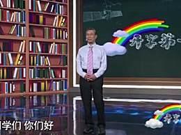 开学第一课少年强中国强观后感