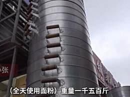 沈阳霸气馒头店摞起40锅同时蒸 高度达4米多不危险吗?