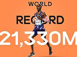 三项长跑世界纪录被打破