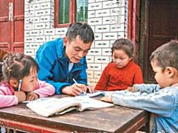 杭州小伙到贵州支教十几年