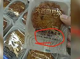 厂家回应月饼生产日期提前标注