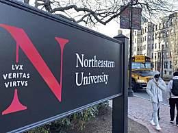 美大学11名留学生被开除学费不退