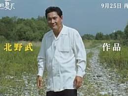 菊次郎的夏天内地定档