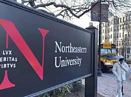 美大学11名留学生被开除